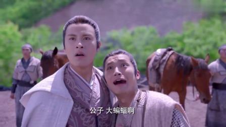 新寻秦记 穿越男做出滑翔伞 带美女飞 把古代人都看懵了