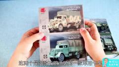 开箱试玩4款快拼军事车辆,*TR-80、M35、闪电、悍