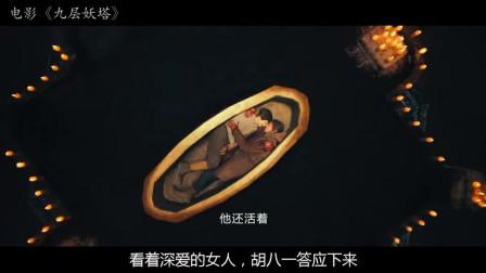 考古专家在昆仑山的山洞里, 发掘出巨大动物尸骨