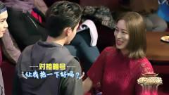 吴亦凡找到酒吧美女经理,直接求抱,这太直接