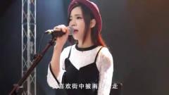 广东美女翻唱彭家丽经典粤语《昨天今天下雨天