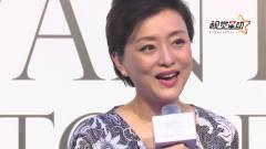 杨澜加盟《诗 中国》 诗歌类综艺掀起新风尚