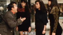 男子教美女说普通话,却怎么教也改变不了那浓