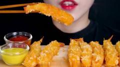 吃播:韩国美女吃货试吃鲜虾天妇罗,蘸上芥末