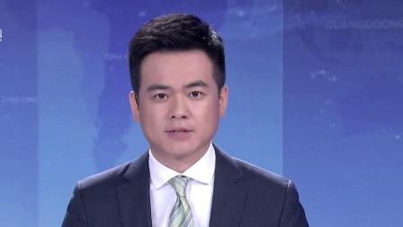 广东新闻联播 2019 广东省纪委监委通报5起违反中央八项规定精神典型问题