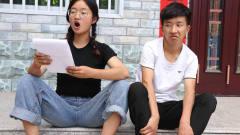 河南方言:村支书去世让美女代写追悼词,结果