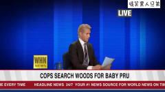《黑人兄弟》恶搞讽刺:黑人小孩丢失没一个人