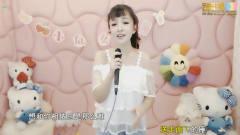 美女网红翻唱流行歌曲《梦已残》