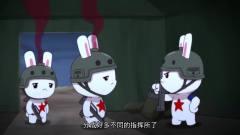 那年那兔那些事儿:兔子军事演习,朱日和29连胜