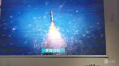 军事博物馆之军事科普:导弹全空域作战能力演
