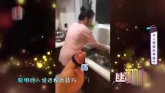 家庭幽默录像:高手过招果然还是老的辣,老妈