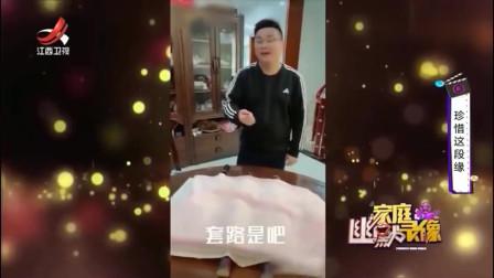 家庭幽默录像带:老婆叫正在洗碗的老公去吃甘蔗,不料中套路,老婆