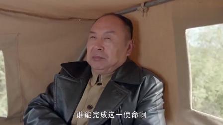 换了人间 陈毅元帅念苏轼的诗篇 大江东去浪淘尽 千古风流人物