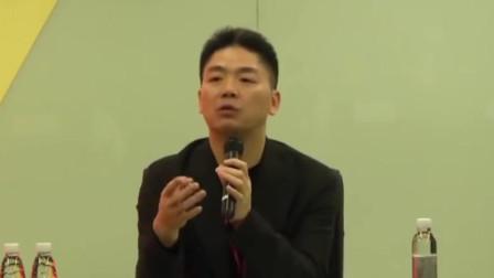 奇闻趣事:刘强东10年创业路,都是怎么走过来的