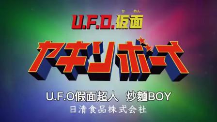 一则被网友评为最奇葩的日本创意广告!