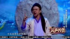 小品:周云鹏扮演大侠打抱不平,可惜出场时出
