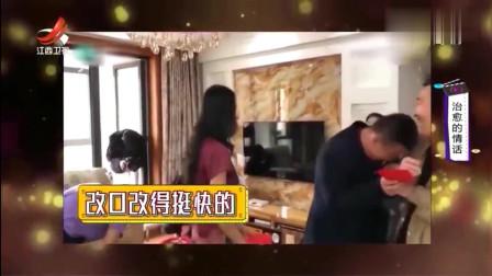 家庭幽默录像:新郎被结婚的幸福冲昏头脑,新娘直言:我怎么会嫁给