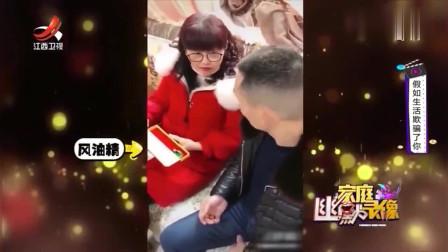 家庭幽默录像:侄子套路叔叔三连击,最后在大街上被追到暴揍一顿,