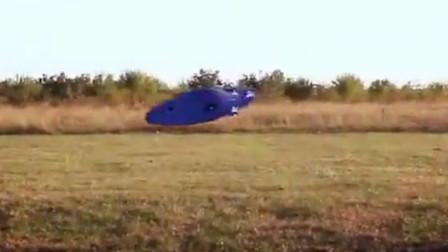 全球首款人造UFO,最快速度远超音速,横穿欧洲