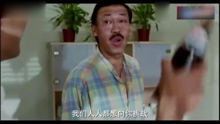 老牌实力喜剧演员冯淬帆, 不愧是香港喜剧电影的幽默祖师!