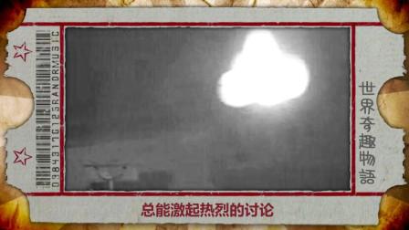 """巨大的""""UFO""""在上空漂浮航行,引起人群轰动!"""