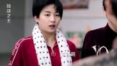 陆战之王:女兵脱军装换便服,化妆抹红唇贼美