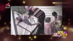 家庭幽默录像:都说别让老爸带孩子,但是当孩