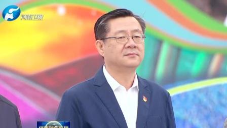 中华民族一家亲 同心共筑中国梦  第十一届全国