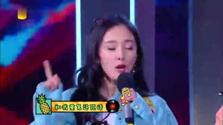 杨幂谢娜互唱成名曲,有种小品的感觉,真是超