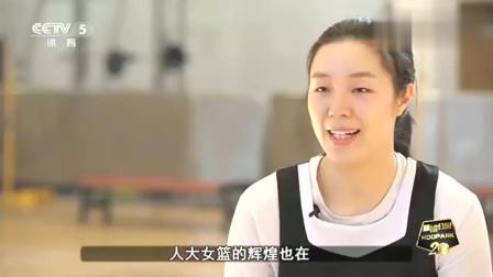 中国篮球:双胞胎女研究生打篮球,姐姐是考古