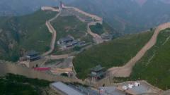 通过这种防御体系和军事策略,明王朝初建时期