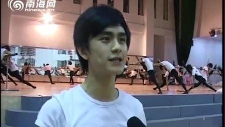 【朱赞锦】20101207||考古系列||2011年春晚排练采访