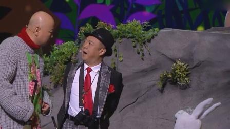 爆笑喜剧:郭冬临被小孩问是什么,注意听这回