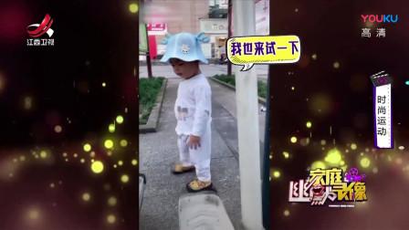 家庭幽默录像:当狗子落到小盆友的手中,那他