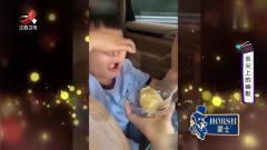家庭幽默录像:一位男子为了拿鸡蛋,每天都在