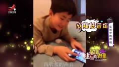 家庭幽默录像:人生的分界线,中国大妈出国沙