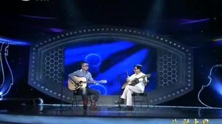 老猫和刘天礼弹吉他,合奏轻音乐《蓝色的爱》