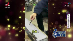 幽默家庭录像:灵魂画王美术生,他们一技在手