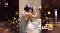 家庭幽默录像:室友敷面膜时,男子把墨水参入