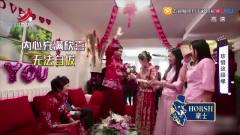 家庭幽默录像:每一段幸福的姻缘,都是从求婚
