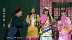 综艺:韦小宝前六个媳妇都这么好看,结果请出