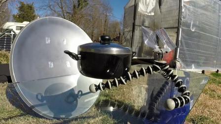 牛人发明神器,利用太阳能就可以做饭!