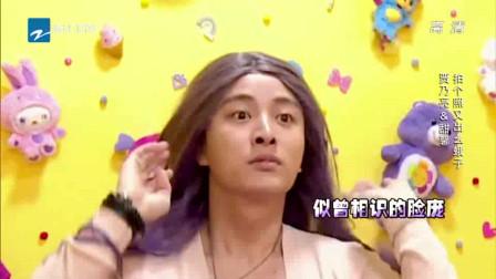 贾乃亮带假发变身女装大佬,甜馨没认出来:这
