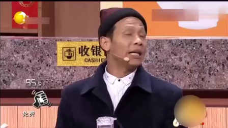 宋小宝到饭店吃饭,这也太搞笑了吧!观众都乐