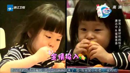 两个小姐妹偷吃,姐姐下手迅速,还不忘给妹妹分享