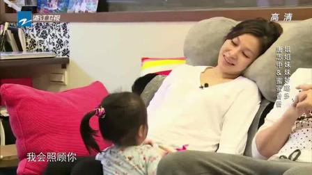 唐志中的媳妇快生小孩了,他女儿:妈妈你好像青蛙!