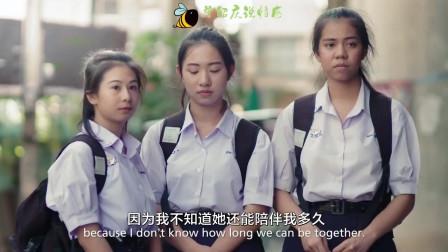 创意短片:走心的泰国广告,别为你的错误找借