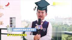 家庭幽默录像:老学究上线,父母的行为会影响