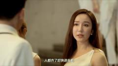 爱情公寓:曾小贤坐电梯被恶搞,见到胡一菲后