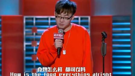 脱口秀大会:张博洋自嘲不如张艺兴自信,现场跳体操舞找自信,自曝
